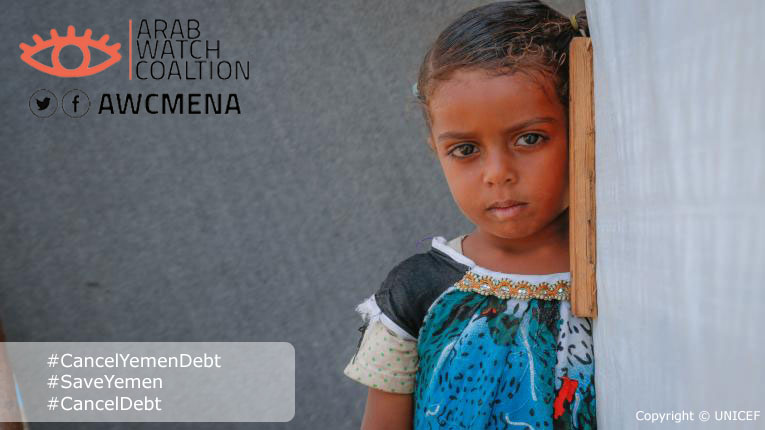 Appeal To The World Bank Board of Directors . (Cancel Yemen Debt )